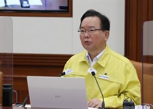 """[속보]김 총리 """"앞으로 10여일간 '전국민 70% 접종'에 속도"""""""