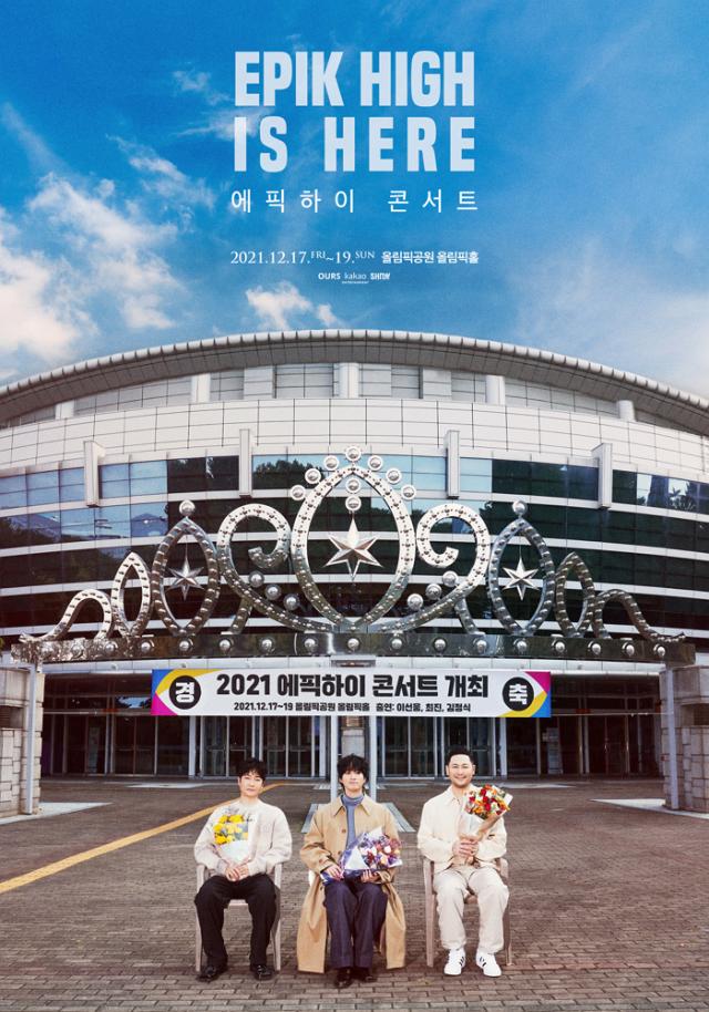 [新聞] Epik High 12月演唱會 Epik High Is Here