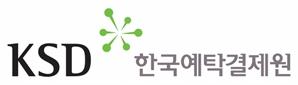 """예탁결제원 """"18일 '벤처넷 시스템' 서비스 개시"""""""