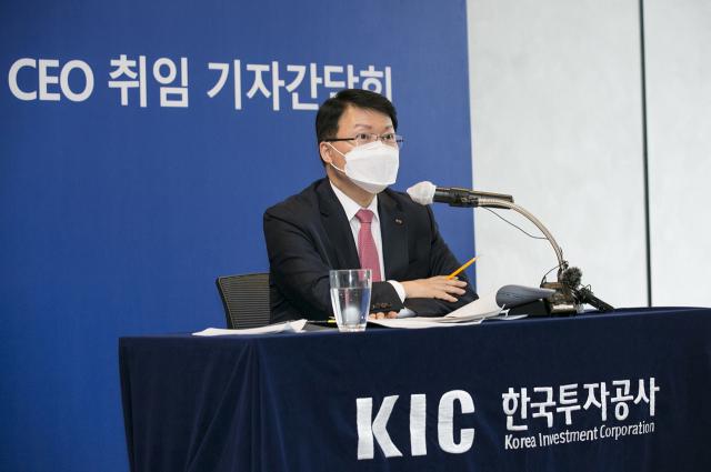 KIC 창립 16년만에 운용자산 2,000억달러 돌파