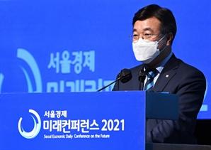 """[서경 미래컨퍼런스 2021] 윤호중 """"정기국회에서 인구대책특위 구성"""""""
