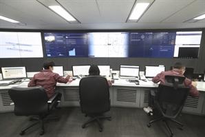 '디지코 KT', 클라우드 관제로 빌딩 관리 시장 공략