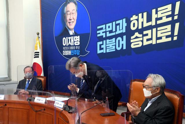 이낙연 결국 승복…지지층 반발에 '원팀'은 불투명