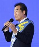 """[전문] 이낙연, 경선 결과 승복…""""이재명 최선 다하리라 믿어"""""""
