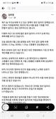"""김부겸 """"2030 고용 회복세…정부 민간 협력 성과 나타나"""""""