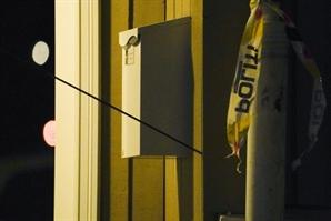 사람 사냥하듯 화살 난사…노르웨이 10년만에 최악의 사건