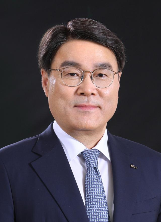 최정우 포스코그룹 회장, 세계철강협회 회장단 선임