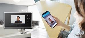 직방, 삼성SDS IoT 사업 인수 추진