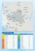 성남낙생·수원당수 등 25일부터 2차 수도권 사전청약 접수