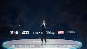 강풀 웹툰 원작 '무빙', 강다니엘 데뷔작...소문 무성했던 작품들 '디즈니+'에서 나온다