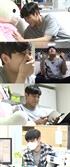 '나 혼자 산다' 박재정, 인생 첫 광고 계약금 받고 행복한 고민