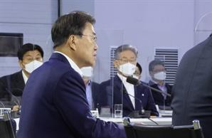 대선 앞둔 文정부 1,000억 미만은 '예타 면제' 추진