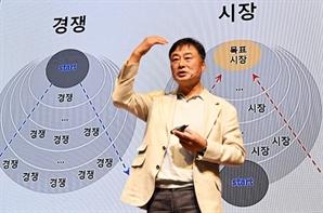 """이기형 인터파크홀딩스 회장 """"창업, 오징어게임처럼 처절하게 올인해야 성공"""""""