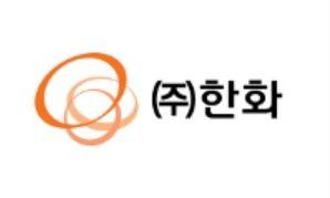 '변화·사업구조 혁신' ㈜한화, 임원 승진 인사 조기 단행