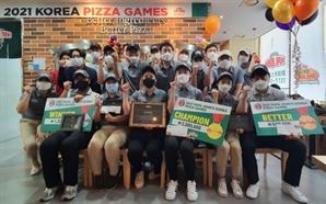 오징어게임보다 치열했다…파파존스, 코리아 피자게임 개최
