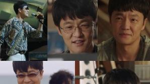 """'갯마을 차차차' 조한철 """"하루하루가 행복했다, 치유 메시지 잘 전달되길""""(종영소감)"""