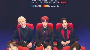 원어스, 단독 콘서트 포스터 추가 공개…오늘(15일) 티켓 오픈