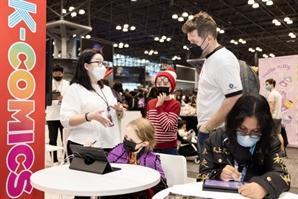 콘진원, 웹툰 북미 진출 지원 나서… '뉴욕 코믹콘 2021'서 한국 공동관 꾸려 홍보 지원해