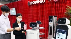 LG전자 로봇, '2021 호텔쇼'서 서비스 시연