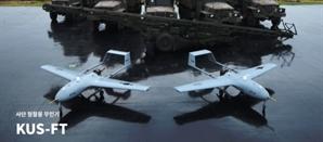 대한항공 사단급 무인기, '2021 산업기술성과' 선정