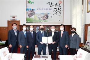 충북도·음성군, 금왕에프원과 1,537억원 투자협약