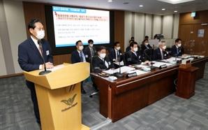 국토부 '대한항공·아시아나 운수권 제한' 반대
