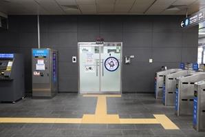 공항철도, 교통약자 이동편의 증진을 위해 역사 시설물 개선