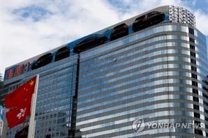 헝다, 2조원 규모 홍콩 건물 매각 무산