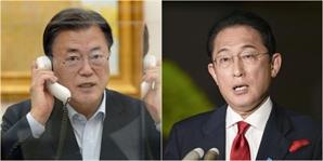 文-기시다, 첫 통화부터 과거사·북한 이견...기존 입장 되풀이