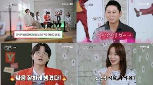 '신과 함께2'  박선영X이유리가 공개한 남자친구에 민낯 공개하는 꿀팁은?