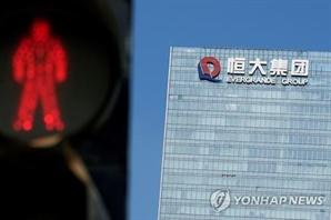 """中 인민은행 """"헝다 부채 개별금융기관 위험 크지 않다"""""""
