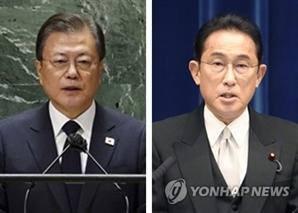 """[속보] 문재인 대통령, 기시다 日 총리에 """"김정은 마주하겠다는 의지 높이 평가"""""""