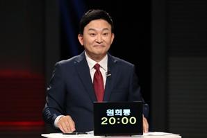 """'정직 판결' 尹 비교에 유·원 """"깨끗하다는 자신있다"""""""