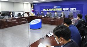 정부, '반도체·배터리 공장' 전력·용수비용 대신 부담
