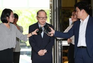 CJ그룹 이재환 전 부회장, 1심서 집행유예 3년 선고