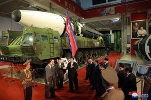 """美 """"북한·이란 등과 가상화폐 거래시 외국 단체들도 제재"""""""