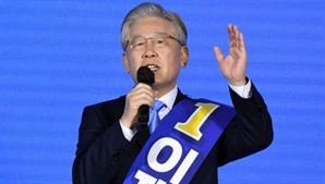 """이재명 """"구속될 사람은 尹, 부산저축은행 대장동 대출 왜 수사 안했나"""""""