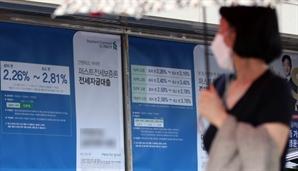 은행권, 전세대출 완화 속 신용대출 등은 계속 '조이기'