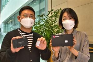 LG유플러스, 5G 통신모듈·단말 국내 첫 상용인증