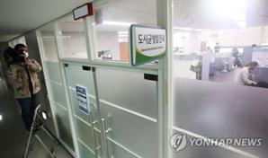검찰, 성남시청 추가 압수수색…시장실·비서실은 이번에도 제외