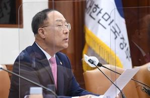 """홍남기 """"상속세, 유산취득세로 전환 검토…상속세율 완화는 신중"""""""