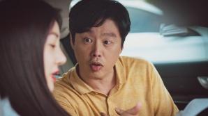 '장르만 로맨스' 김희원, 러블리한 매력 엿보이는 캐릭터 스틸 공개