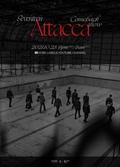 세븐틴, 미니 9집 '아타카' 컴백쇼 개최…랜선으로 전 세계 팬들과 만남