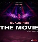 KT알파, 디즈니+에 '블랙핑크 더 무비' 공급