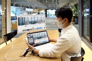 LX하우시스, B2B 고객용 디지털 카탈로그 오픈