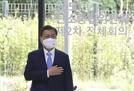 """""""2050년 석탄발전 중단"""" …브레이크 없는 탄소중립"""