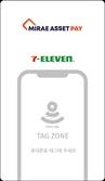 국내 첫 아이폰 간편결제…'미래에셋페이' 오픈