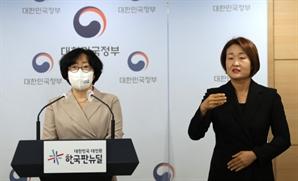 """중견기업계 """"온실가스 40% 감축 목표에 우려·유감"""""""