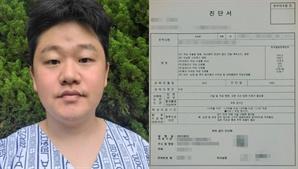 """또 '암투병 꾸며 모금' 의혹...""""기부 손길 끊길라"""""""