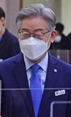 """與 """"국힘, 면책특권 뒤 아무말 대잔치…이재명 압승"""""""
